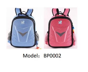 Smart school bag